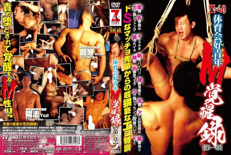 G projet g hommes japon